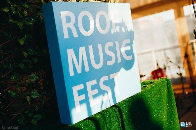 30 сентября Roof Music Fest закроет пятый юбилейный сезон!