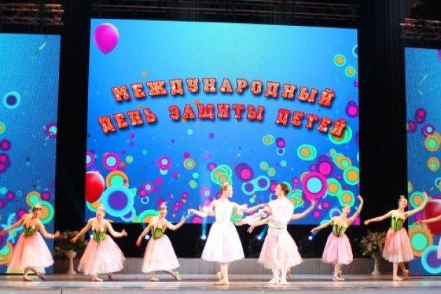 Праздничное мероприятие «Планета счастливого детства»