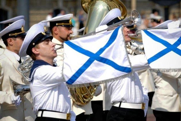 Праздничный концерт ко Дню Военно-Морского Флота