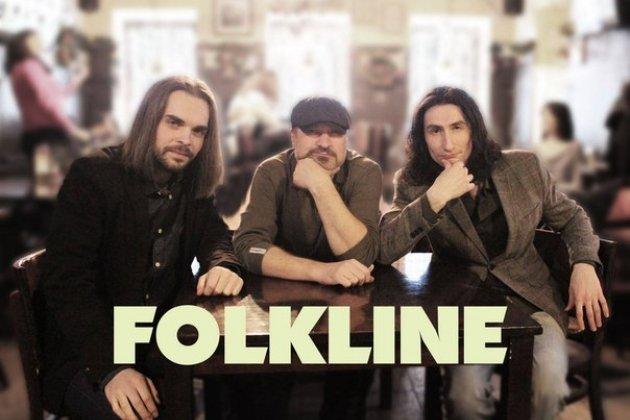 Концерт группы Folkline
