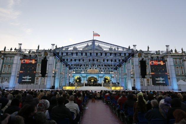 Концерт ко Дню Города «Классика на Дворцовой»