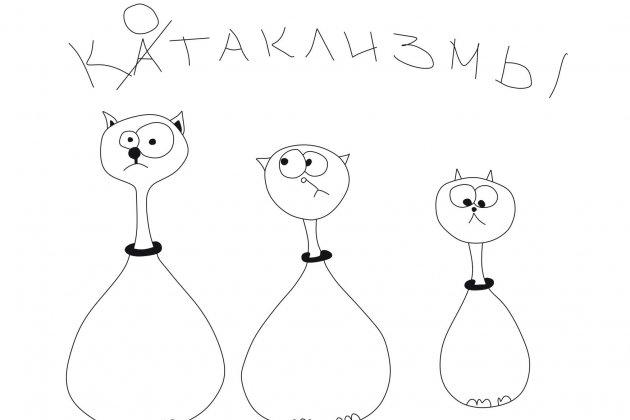 Выставка юмористических рисунков Анастасии Алескеровой «Взгляни иначе»