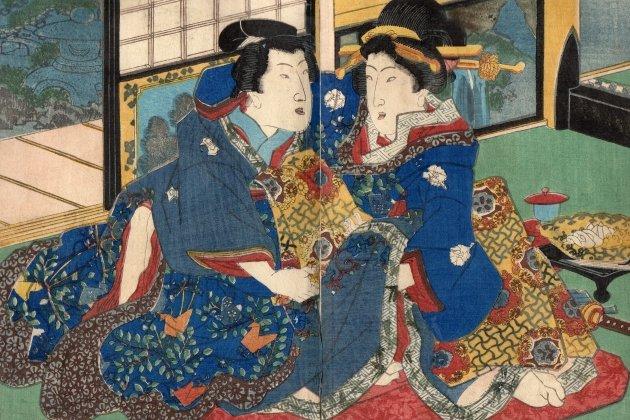 Выставка «Вторая страсть самурая»