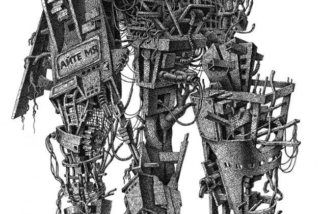 Выставка Эдуарда Бубовича «Нечто, похожее на правду»