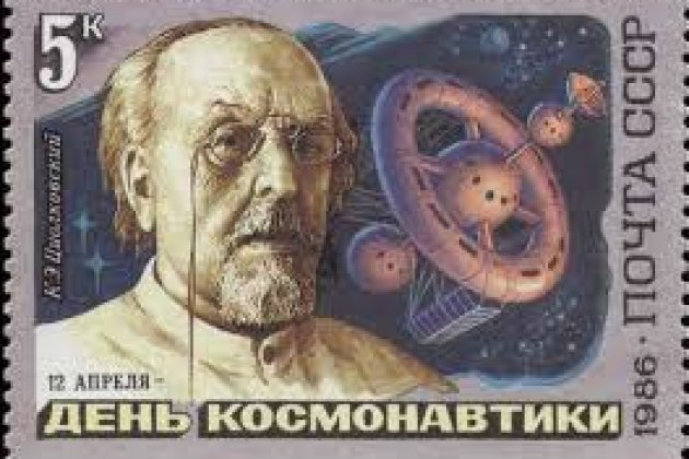 Выставка «Космическая филателия»