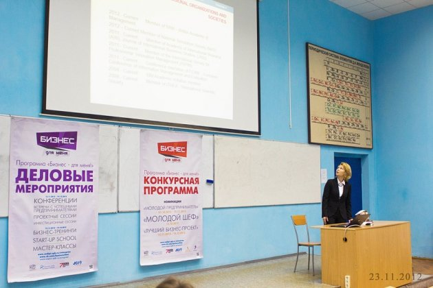 Выставка достижений субъектов молодежного предпринимательства