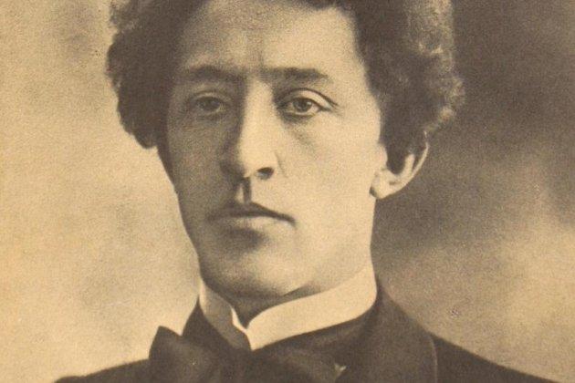 Празднование 136 лет со дня рождения Александра Блока