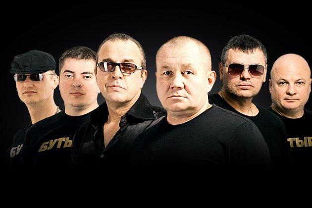 Концерт легендарной группы «Бутырка»