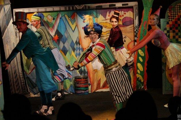Спектакль «Цирк Шардам-С!»