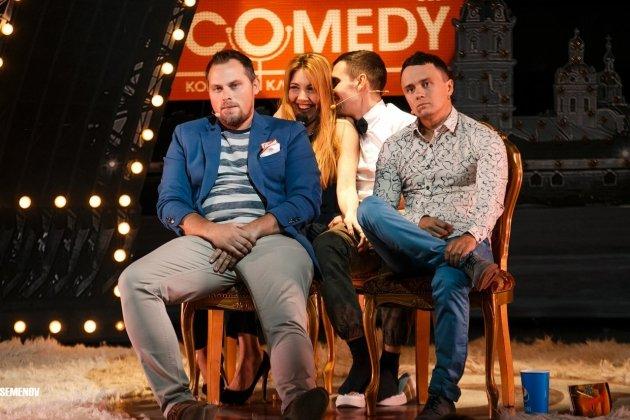 Закрытие сезона вечеринок Comedy Petersburg