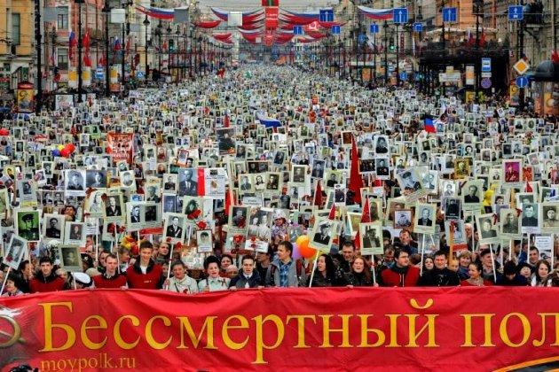 Парад «Бессмертный полк» в День Победы