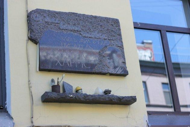 саморубов надзиратели памятник хармсу на жуковского фото самых популярных
