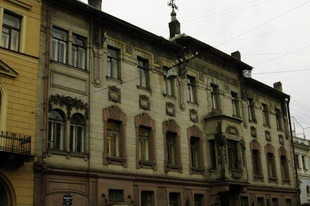 Дом музей Набокова в Санкт Петербурге
