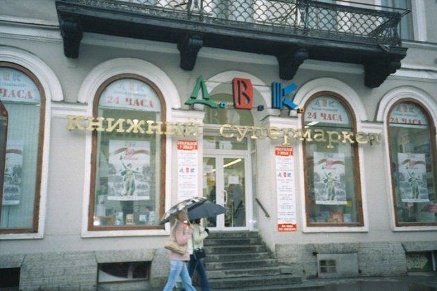 Дом военной книги в питере