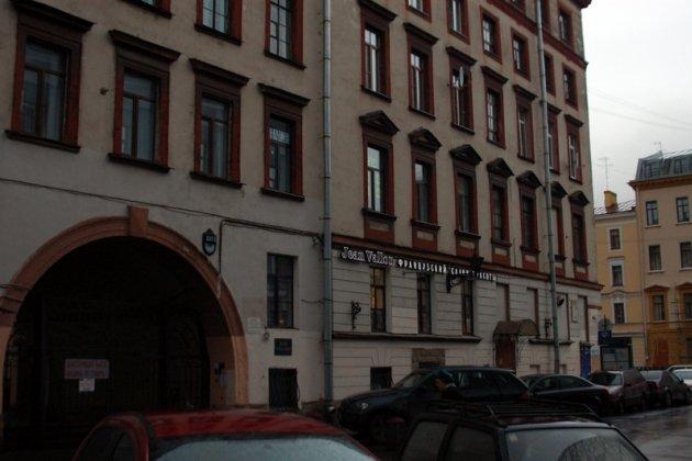 Дом музей М. М. Зощенко в Санкт Петербурге