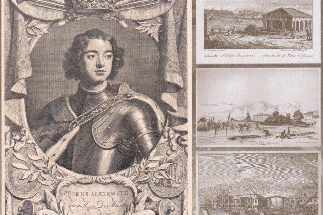 Выставка «Дома Петра Великого»
