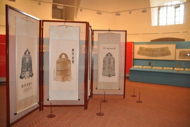 Выставка «Палитра звона и полифония кисти. Изображения на древних китайских колоколах»