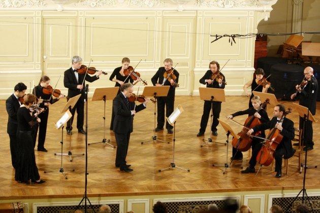 Концерт ансамбля «Солисты Санкт-Петербурга»