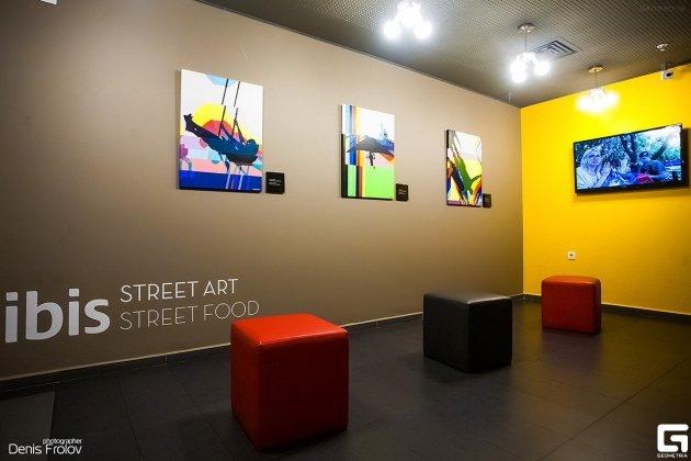 Передвижная выставка «Сны о городе»
