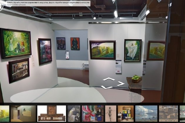 Коллекция музея современного искусства Эрарта стала доступна онлайн