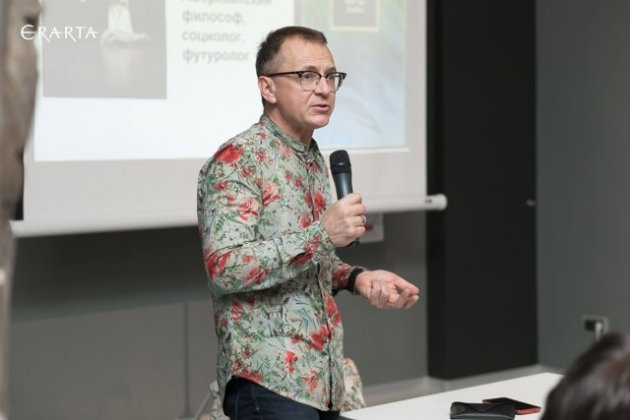 Цикл лекций Дмитрия Губина