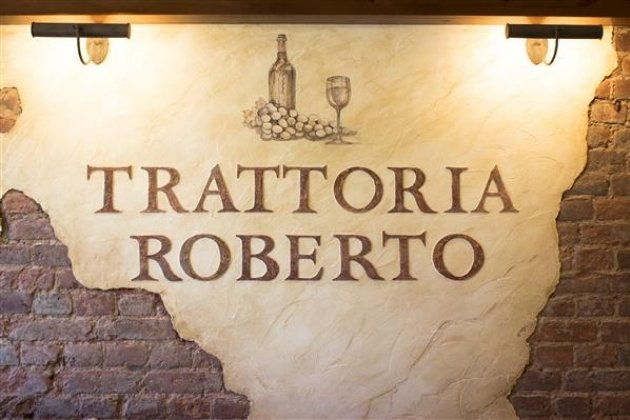 Траттория «Роберто»