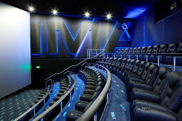Кинотеатр Формула кино Академ Парк в Санкт-Петербурге