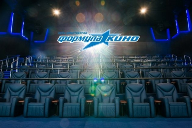 «Формула кино» – информация о сети кинотеатров