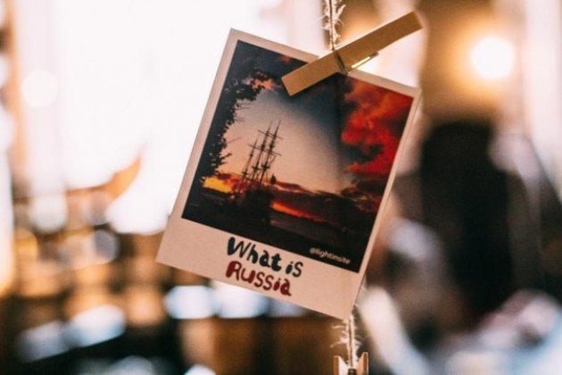 Фестиваль бюджетных путешествий «What is Europe»