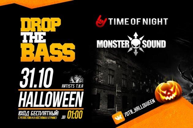 Dropthebass: Halloween