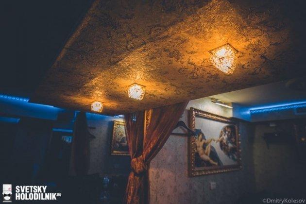 Лаунж-бар ILLI на Комендантском
