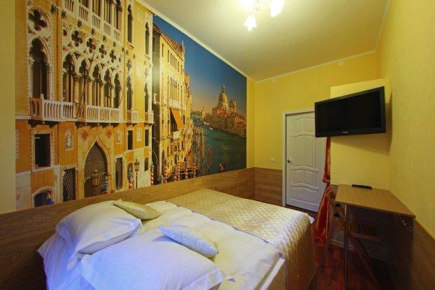 Отель «San galli»