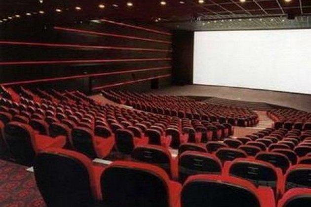 Кинотеатр «Художественный» в Санкт-Петербурге