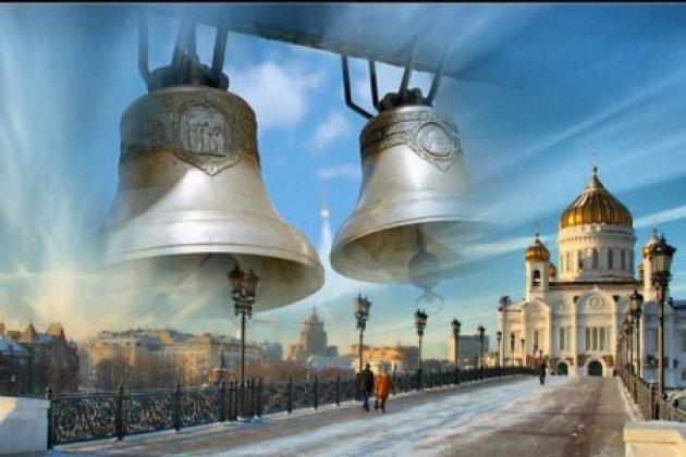 Православная выставка-ярмарка «Звонница»