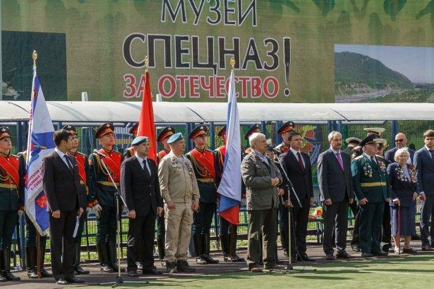 Празднование Дня Российской Гвардии