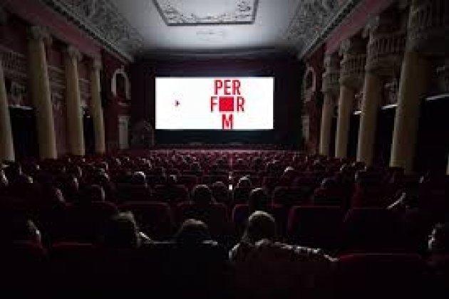 Международный фестиваль фильмов об искусстве Perf■Rm