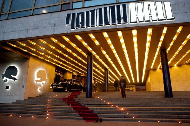 «Перезагрузка» в Чаплин-Холле