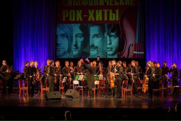 Концерт «Наши рок-Хиты»
