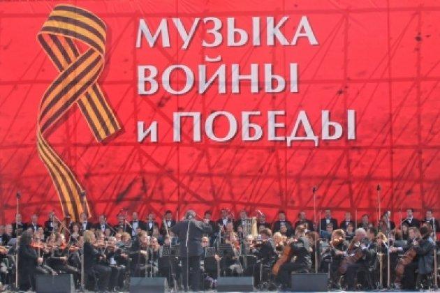 Концерт «Музыка войны и победы»