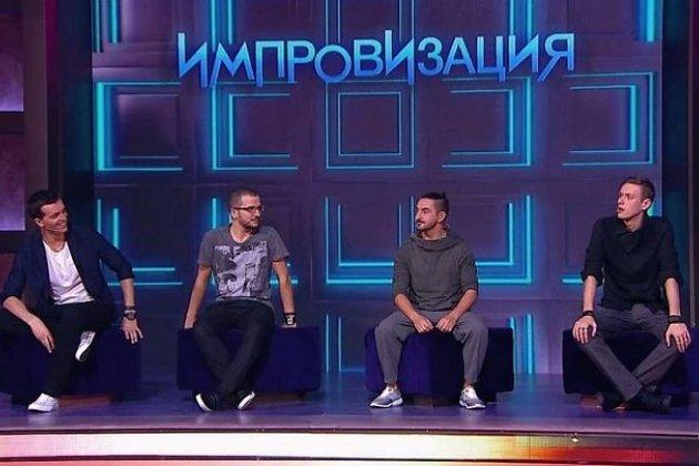 Концерт шоу «Импровизация»