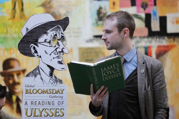 Арт-фестиваль «Bloomsday Today»