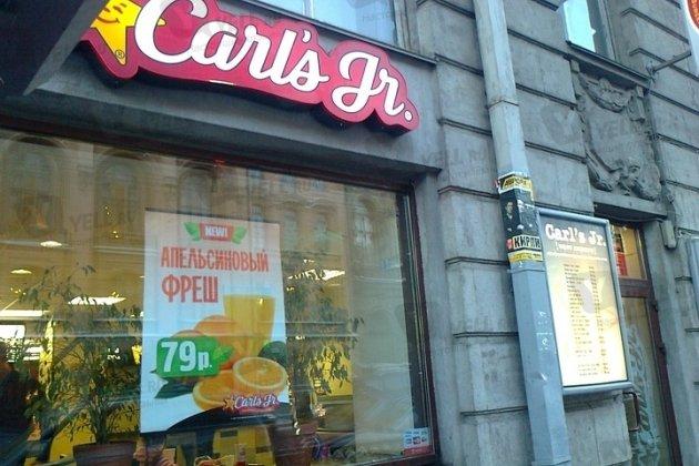 В Петербурге закрывается сеть ресторанов «Карлс Джуниор»