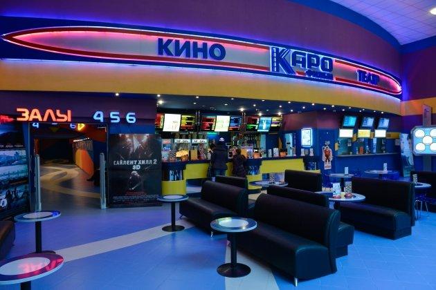 Сеть кинотеатров «КАРОФильм»