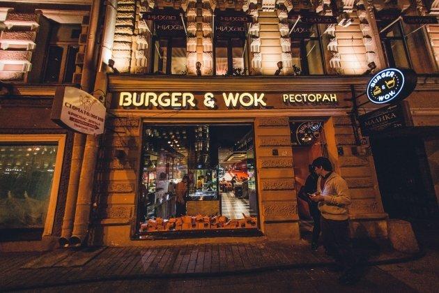 Ресторан «Burger&Wok»