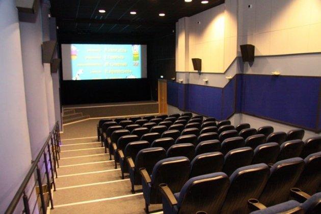 Кинотеатр «Дружба» синий зал