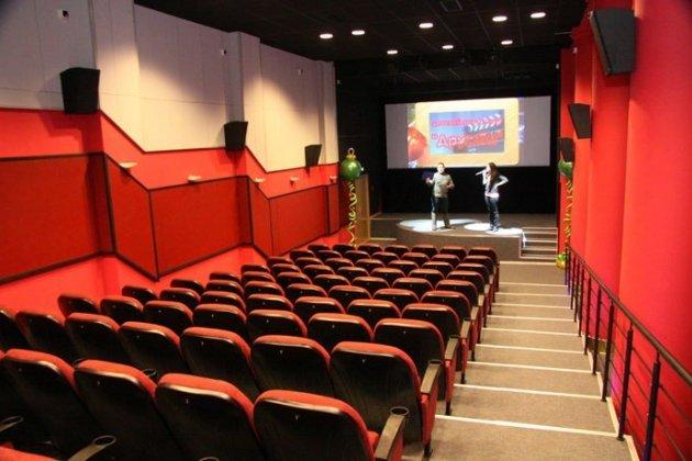 Кинотеатр «Дружба» красный зал