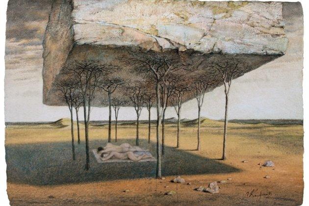 Выставка Латифа Казбекова и Надежды Николаевой «Парадигма»