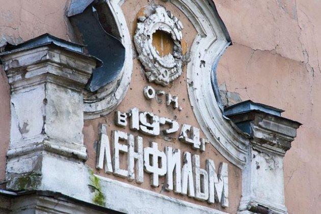 Киностудия Ленфильм отремонтирует кинозал и кафе на Каменноостровском проспекте