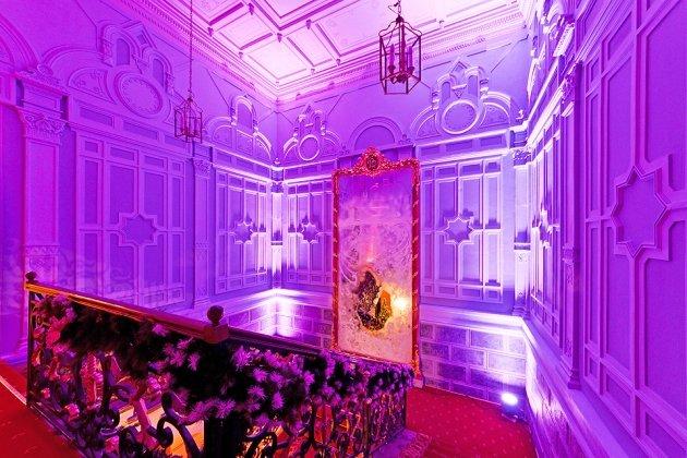 Дворец «Олимпия»