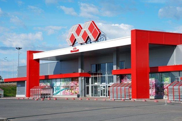 Мебельный щит ясень в Киеве Сравнить цены, купить